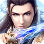 圣剑凌墟 V1.0 安卓版