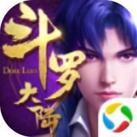 斗罗大陆之异界唐三 V9.2.6 安卓版