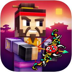 Pixel Gun 3D V17.2.1 IOS版