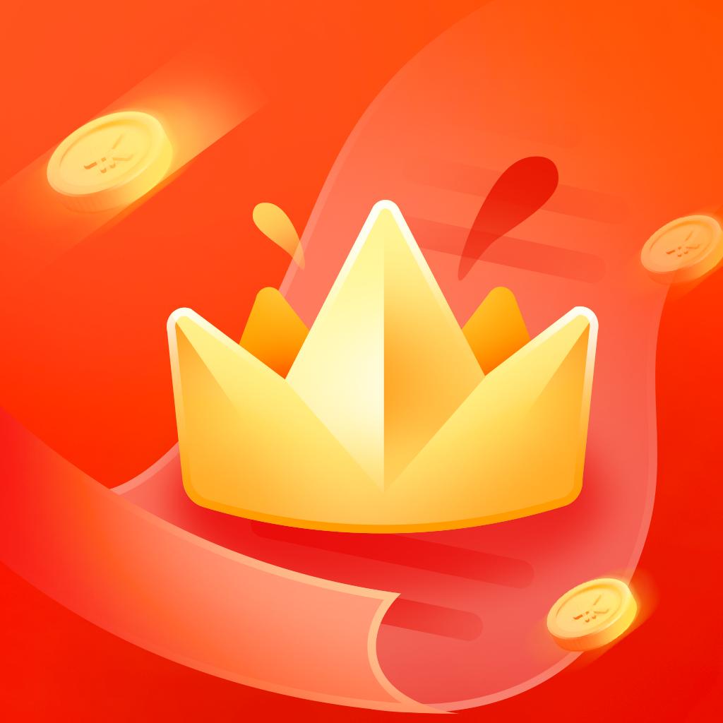 王者答题 V1.0 安卓版
