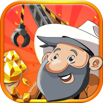 黄金矿工2020版 V1.0.3 苹果版