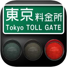 逆走高速道路 V1.0.0 IOS版