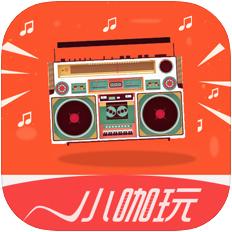 小咖音乐 V1.1 IOS版