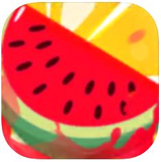 新鲜多汁模拟器 V1.0 苹果版