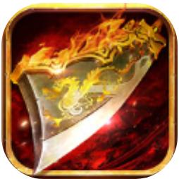 神族神途 V101.0.0 安卓版