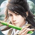 神剑万古风 V1.0 安卓版