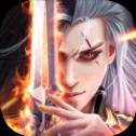 梦境剑仙 V1.0 安卓版