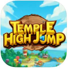 神庙跳高 V1.0 苹果版