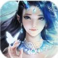 神境修仙 V1.0 安卓版