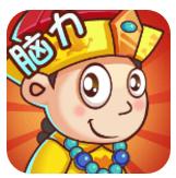 脑力王者 V1.0.6 安卓版
