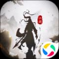 问鼎仙域之剑仙传说 V1.0 安卓版