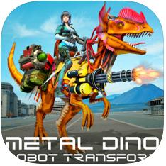 金属迪诺机器人转变 V1.0 苹果版