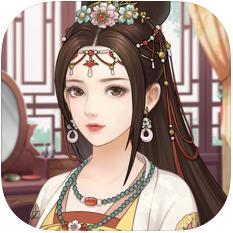 第一宫妃 V1.0 苹果版