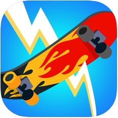 街头滑板3D V1.0 苹果版