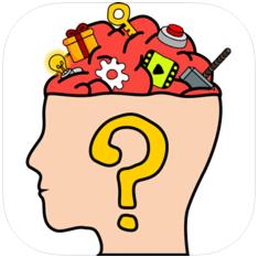 欺骗我逻辑脑筋急转弯 V1.0 苹果版