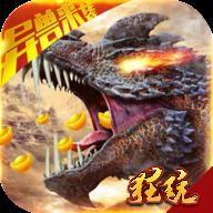 剑指江湖国战版 V2.53226 变态版