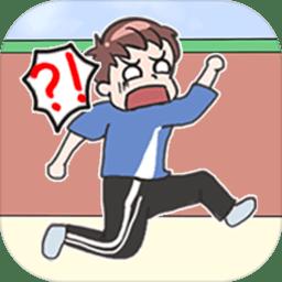 我不要挂科 V1.3.0 安卓版