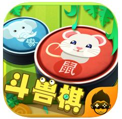 全民斗兽棋 V1.0 苹果版