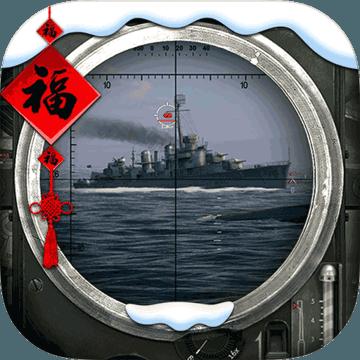 巅峰战舰苹果版