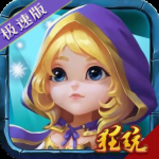 诞生吧魔王殿下首发版 V1.0.52 最新版