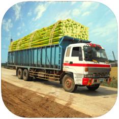 甘蔗运输车的演变模拟器 V1.0 苹果版