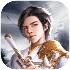 一剑逍遥七杀令传说 V1.0 苹果版