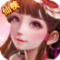 逍遥九重仙游戏下载|逍遥九重仙手游免费下载V1.0
