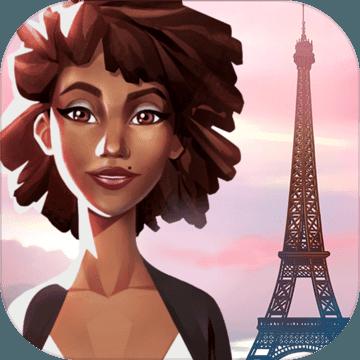 恋爱之城:巴黎