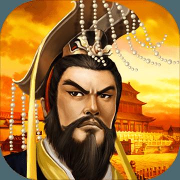 帝王·三国 V1.54.1225 苹果版