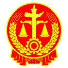 天津移动微法院