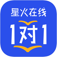 星火在线1对1 V1.0 安卓教师版