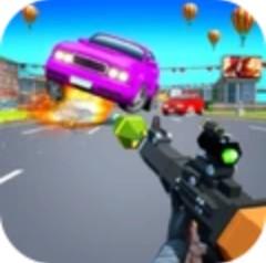 公路射击3D V1.1 安卓版