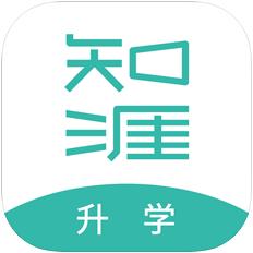知涯升学 V2.7.9 IOS版