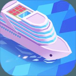 放置港口大亨 V1.03 安卓版