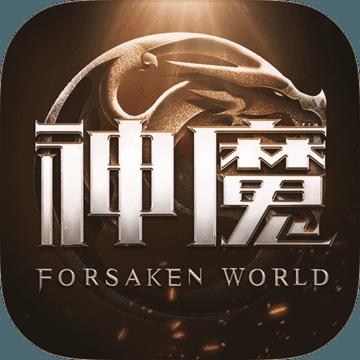 新神魔大陆 V1.3.0.1 安卓版