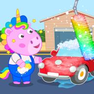 儿童洗车场 V1.3 安卓版