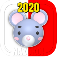 逃生游戏鼠标室2020 V1.0 苹果版