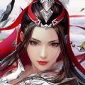 云舞风华 V1.0 安卓版