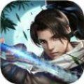 长安妖歌 V1.0 安卓版