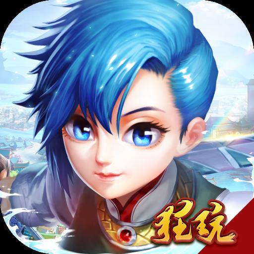热江 V1.0.1 无限版