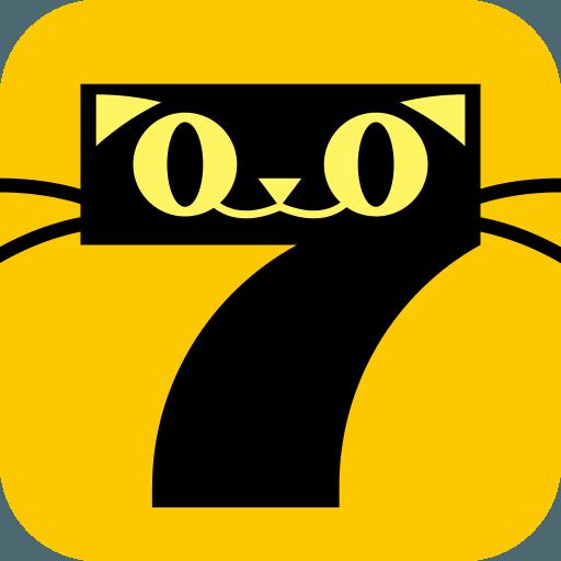 七猫免费小说 V4.0.1 安卓版
