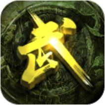 大话武林 V1.0.0 GM版
