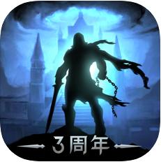 地下城堡2:黑暗觉醒 V1.0.996苹果版