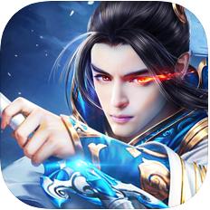 剑来九州 V1.0 苹果版