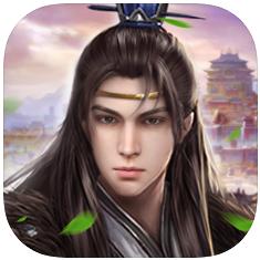 汉末宫廷篆 V1.0 苹果版