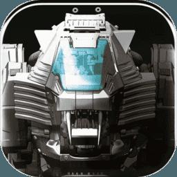 索斯机械兽抗争领域 V2.0.8 安卓版
