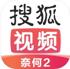 搜狐视频 V7.9.3 安卓版