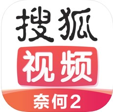 搜狐视频 V6.3.3.0 电脑版