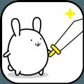 战斗吧兔子 V1.0 安卓版