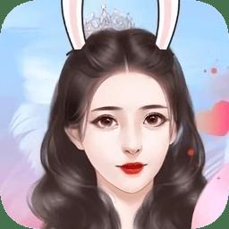 美妆博主成长记 V1.0 安卓版